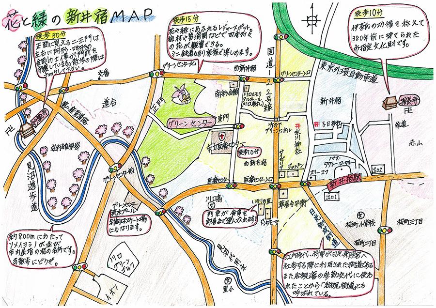 SR社員がつくる駅周辺マップ(SR新井宿駅)