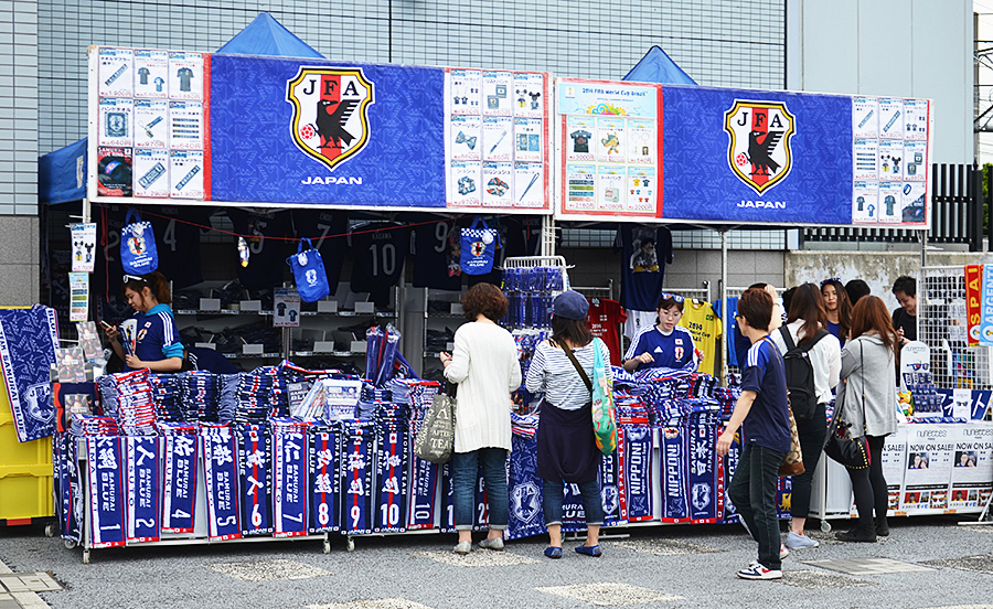 サッカー日本代表ユニフォーム | 【公式】アディダ …