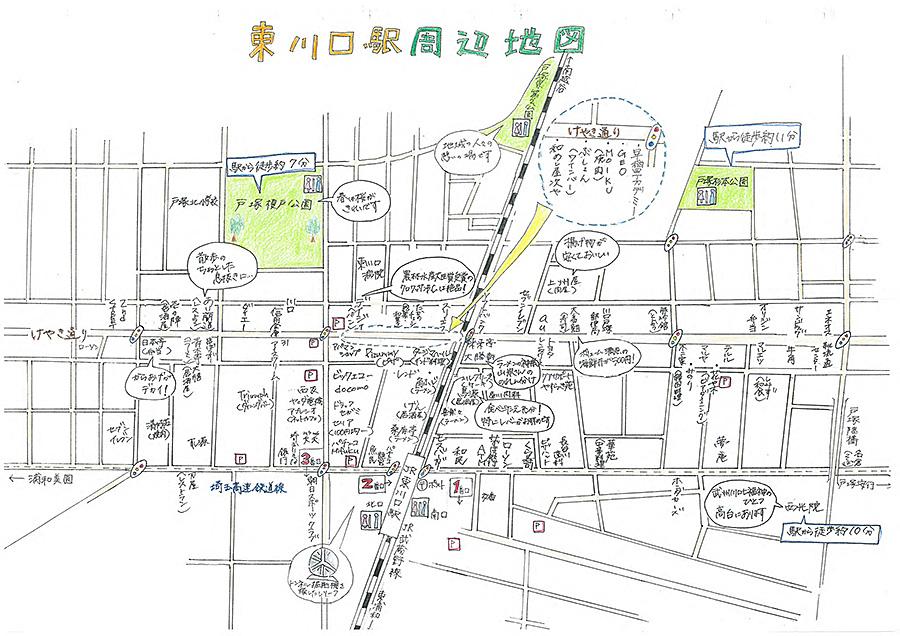 SR社員がつくる駅周辺マップ(SR東川口駅)