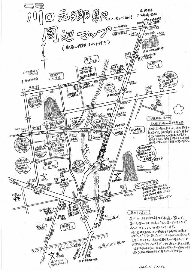 SR社員がつくる駅周辺マップ(SR川口元郷駅)
