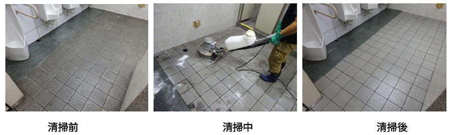 トイレ洗浄プレスリリース