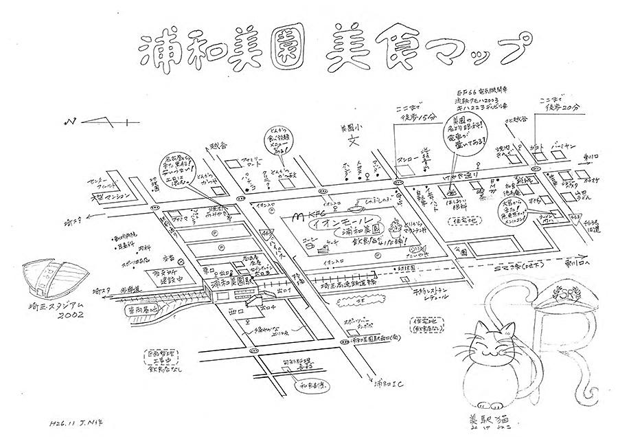 SR社員がつくる駅周辺マップ(SR浦和美園駅)