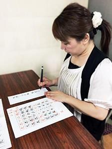 筆ペン・ボールペン字