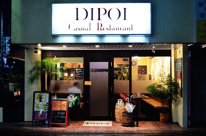 Casual Restaurant Pub DIPOI