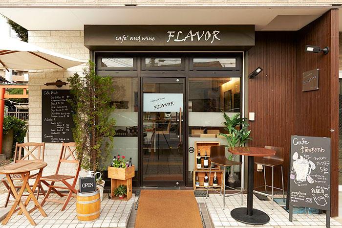 カフェ&ワイン FLAVOR