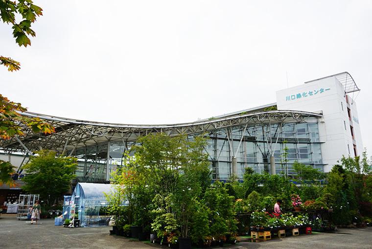 川口緑化センター(外観)