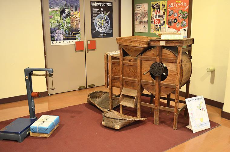 川口市立文化財センター(とうみ)