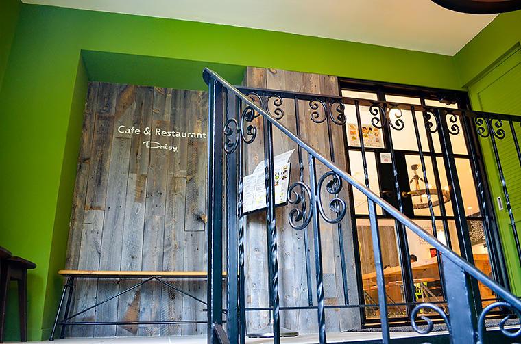 カフェレストラン デイジイ(入口)