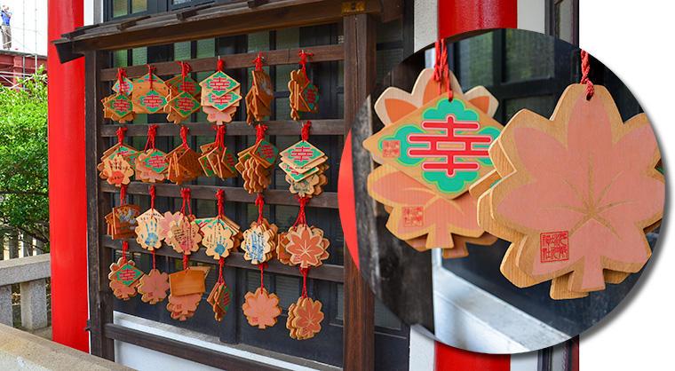 元郷氷川神社(絵馬)