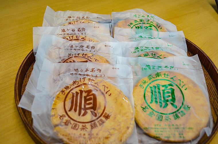 名倉園煎餅