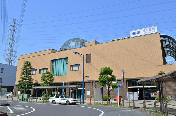 鳩ヶ谷駅ゴール