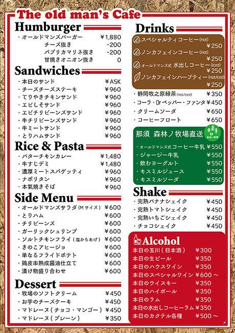 side menu.jpg