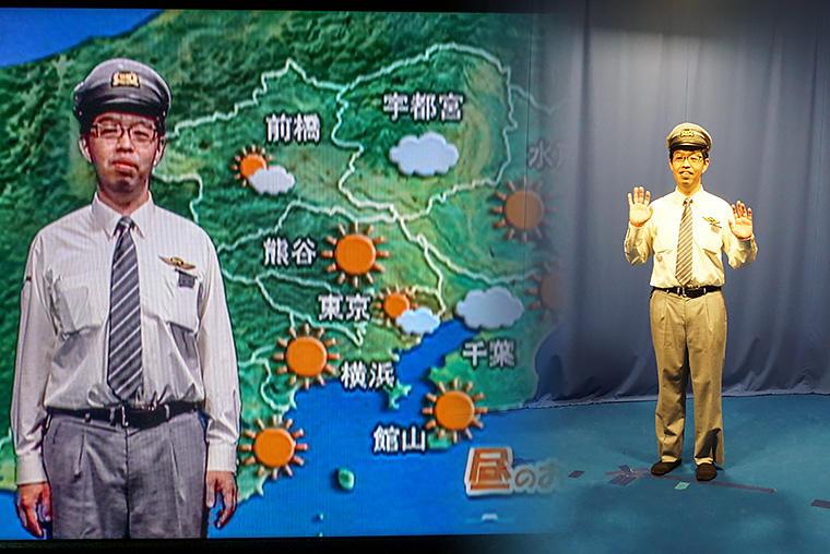 skipシティ映像ミュージアム 天気予報