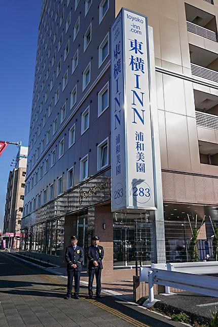 東横イン(外観)