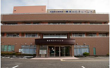 埼友川口クリニック