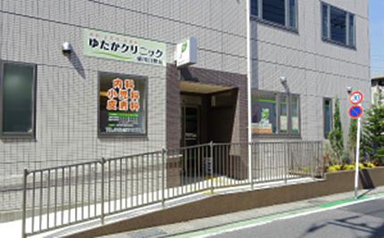 ゆたかクリニック東川口駅前
