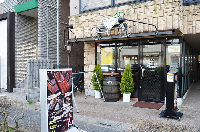 cafe&bar ROADY