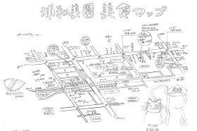 社員がつくる駅周辺MAP