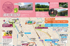 エキトコ(浦和美園駅より)
