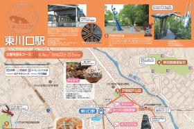 エキトコ(東川口駅より)