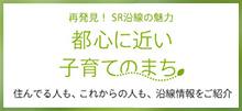 バナー広告募集中04