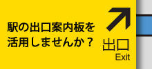 バナー広告募集中02
