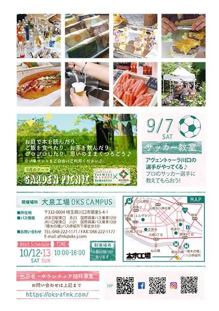 farmar's-market-vol18_2.jpg