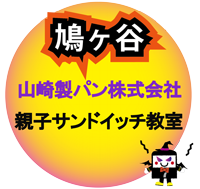 7-fes-hatogaya-yamazaki.png