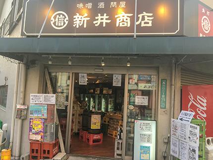 7フェスタ 川口元郷