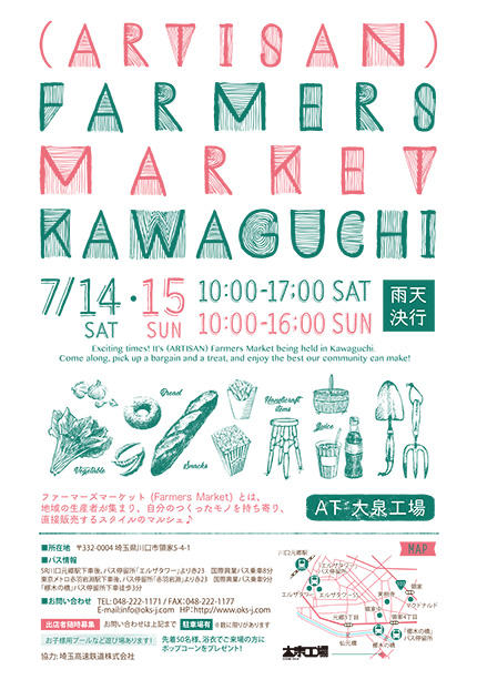 farmar's-market-07
