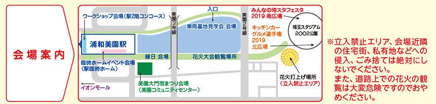 花火マップ.jpg