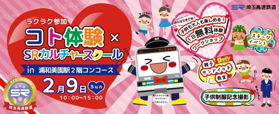 koto-taiken_main.jpg
