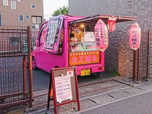 araijuku-kitchencar.jpg