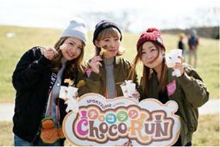 チョコラン2018埼玉