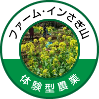 farm-sagiyama-icon.png