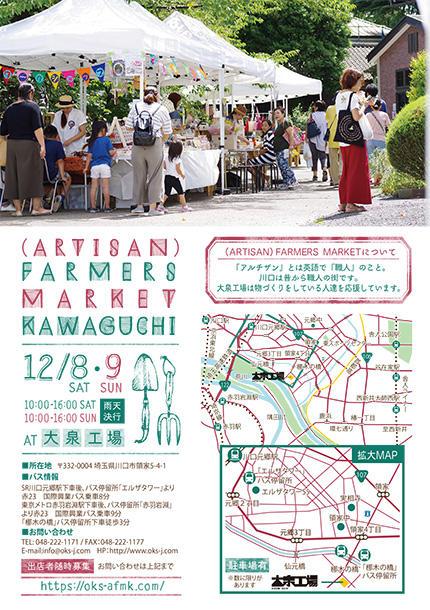 farmar's-market-09