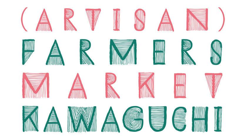 farmar's-market kawaguchi