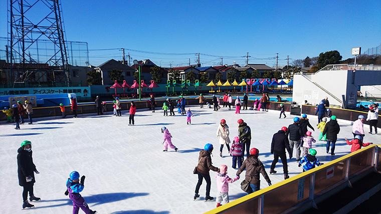 グリーンセンターアイススケート