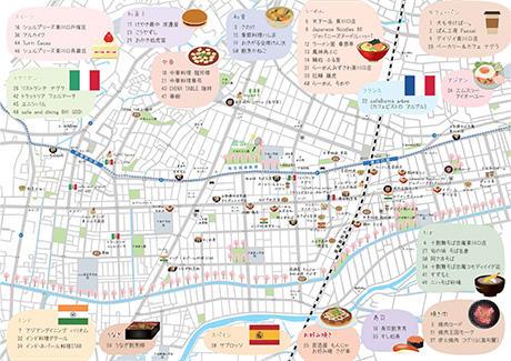 東川口・戸塚安行グルメマップ(裏)
