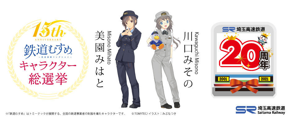 musume-senkyo-main.jpg
