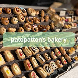 patopatton's-bakery.jpg