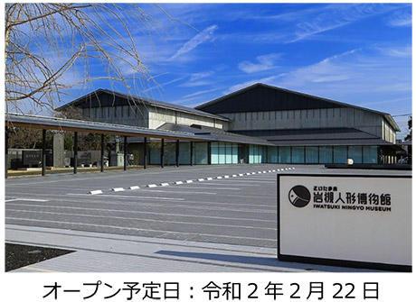 pr-20200221-iwatsuki-ticket-2.jpg
