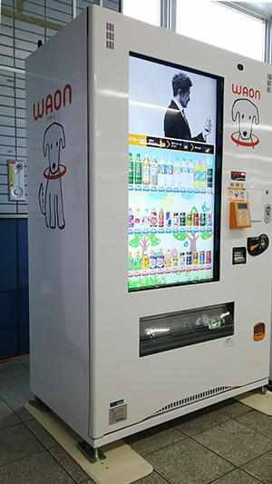 wi-fi機能付き自動販売機