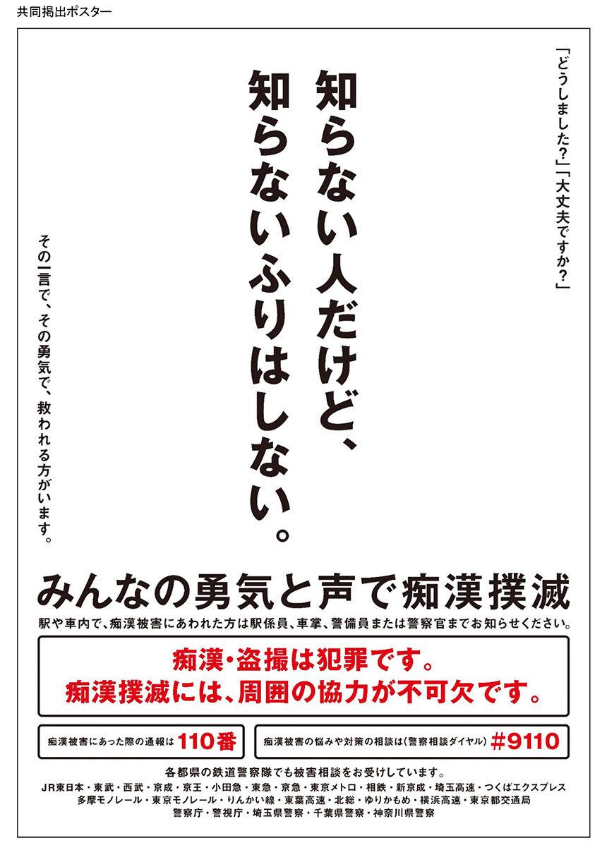 chikanbokumetsu-202105.jpg