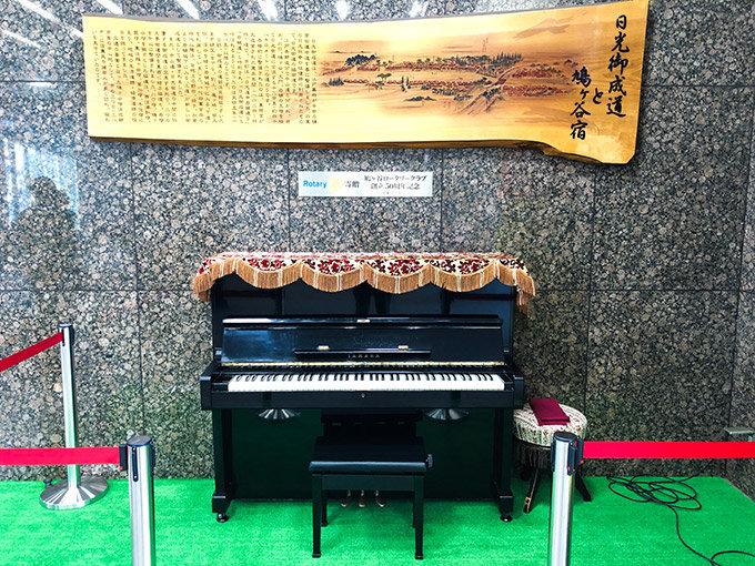 hatogaya-streetpiano.jpg