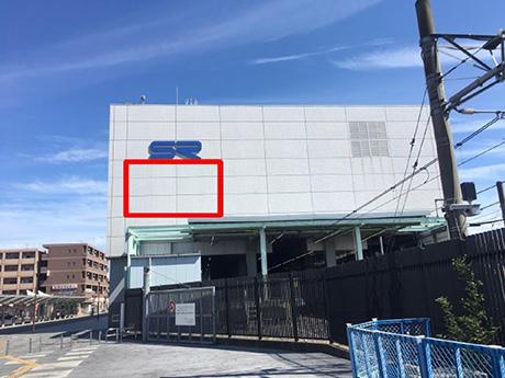 壁面プロジェクター表示箇所.jpg