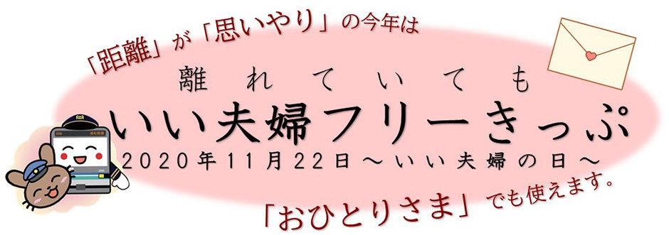 iifufu-banner.jpg