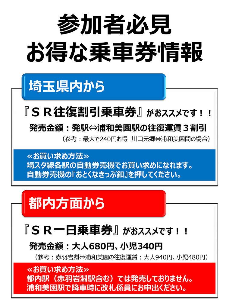 生命 j リーグ ウォーキング 安田 明治