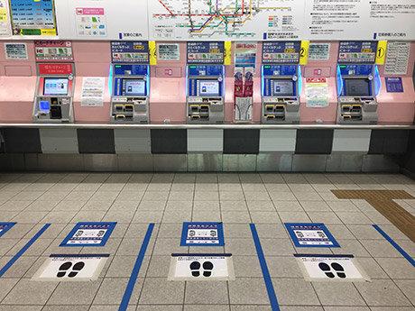 券売機待機位置表示