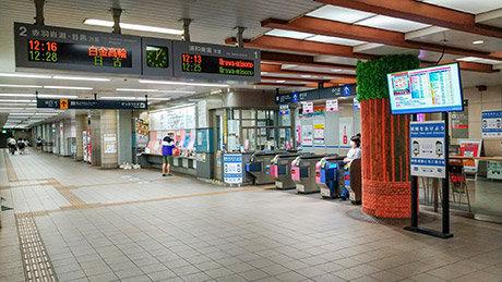 撮影場所 新井宿駅